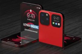 郭明錤:带屏下指纹识别的iPhone预计2023年出现 折叠型号再晚一年