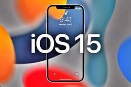 苹果 iOS/iPadOS 15正式版发布:众多新功能纷纷亮相