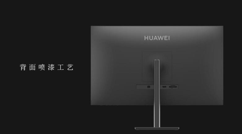 《华为显示器AD80HW上线》