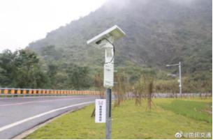 《我国西南地区首个5G自动驾驶试验场建成》
