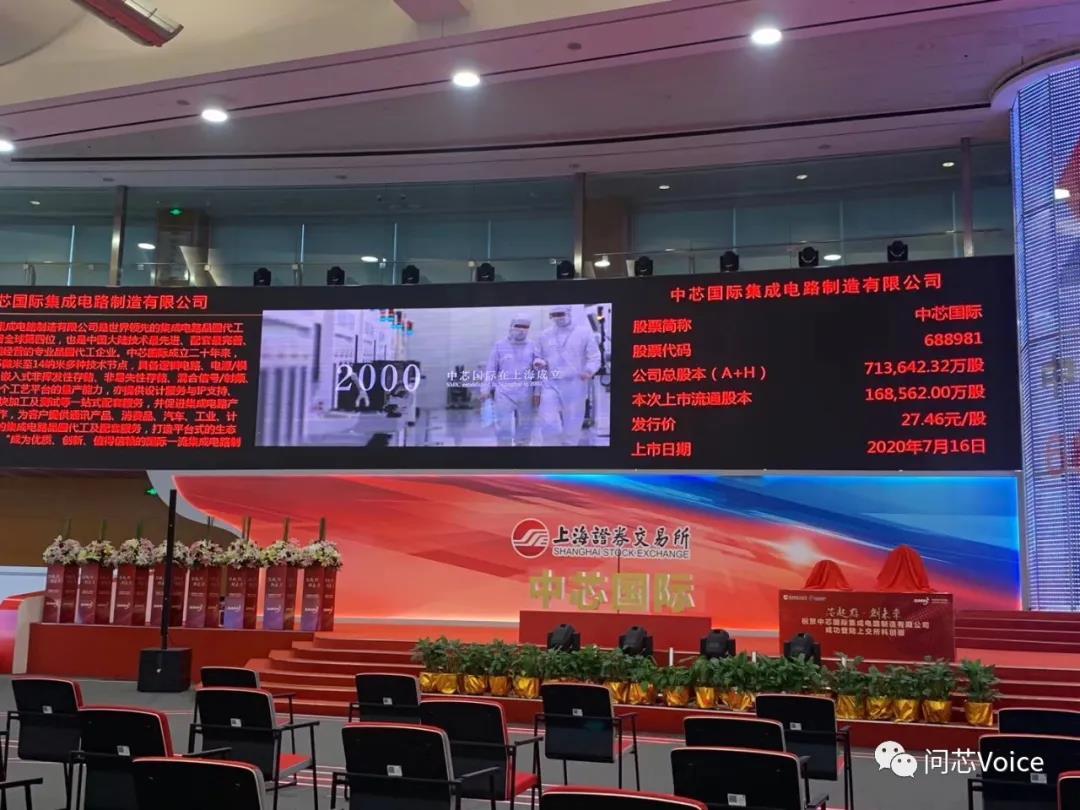 《深度| 中芯国际被美列出口管制,对中国芯片业的影响与解方何在?》