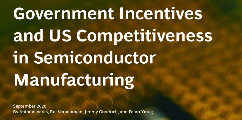 """《【芯观点】SIA报告中的逻辑陷阱:美国半导体产业的""""致命错误""""》"""