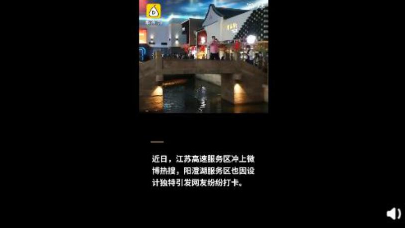 《每日精选丨华为否认出售荣耀;富士康重奖万元招人组装iPhone12》