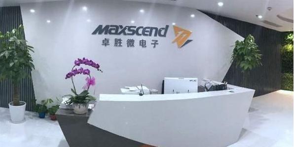 《卓胜微:股东天津浔渡减持149万股》