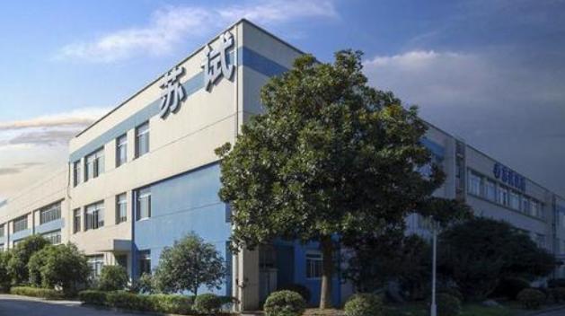 《苏试试验:控股股东苏试总厂减持计划完成 共减392万股》