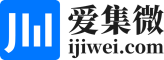集微logo